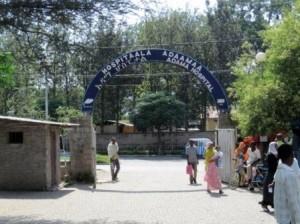 The Adama Hospital in Ethiopia